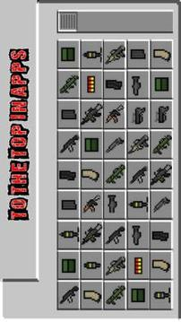 Inventory guns mod for mcpe截图