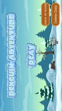 Penguin Adventure Game下载安卓最新版_手机官方版免费安装下载_