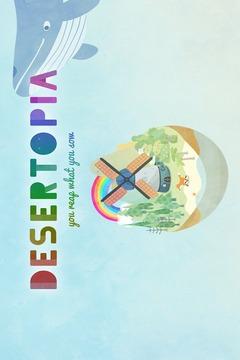 荒漠乐园 DESERTOPIA截图