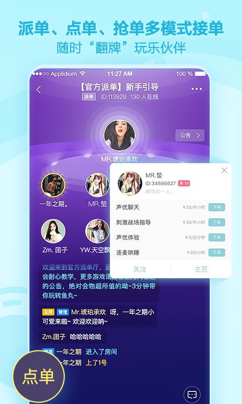 闲来鱼丸下载2018安卓最新版_闲来鱼丸手机官
