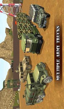 美国陆军卡车模拟驾驶截图