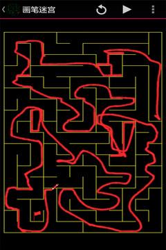 画笔迷宫截图
