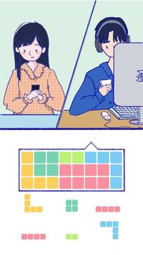 Summer-爱情故事截图