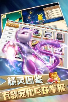 幻想精灵Ⅱ截图