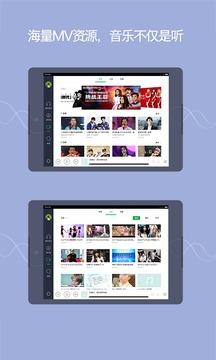 qq克隆音乐免费下载_QQ音乐HD下载安卓最新版_手机app官方版免费安装下载_豌豆荚