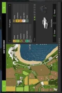 Trick of Farming Simulator 19截图