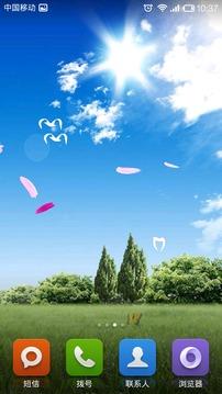 蓝天白云动态壁纸截图