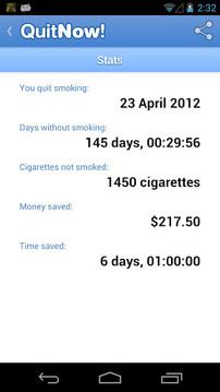 戒烟助手截图