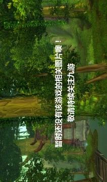迷你英雄:英雄战队截图