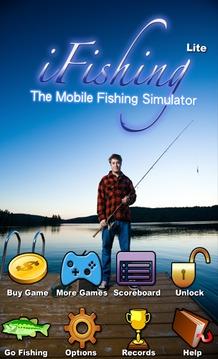 我爱钓鱼精简版截图
