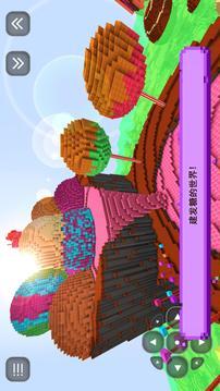 糖女孩:建筑游戏截图