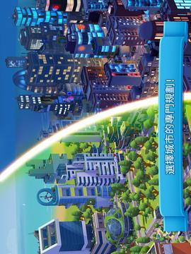 炫动城市:城市建造游戏截图
