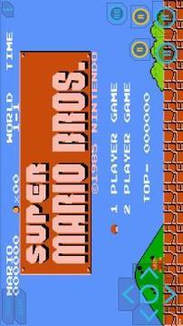 Advanced NES FC Simulator Free截图
