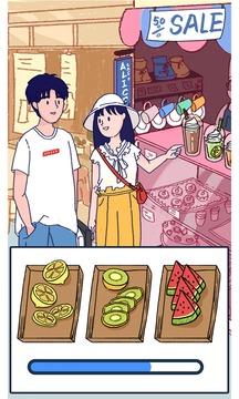 Summer爱的故事截图