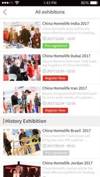 China Homelife 247截图