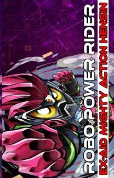 Power Robo Rider : Ex-Aid Mighty Action Hensin截图