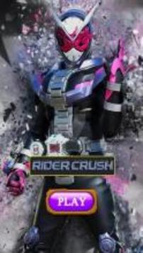 New Kamen Rider Crush截图