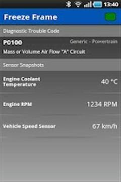 汽车OBD2工具截图