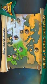 帝国时代:围攻城堡截图