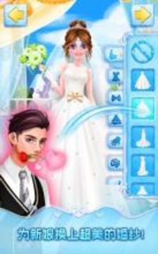 冰雪公主-皇家世纪婚礼截图