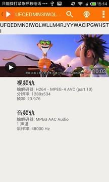 JPlayer视频播放器截图