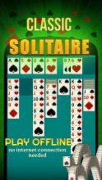 纸牌接龙 - Solitaire截图