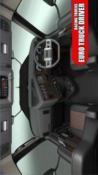 Euro Truck Racing  Monster Trucks Simulator 19截图