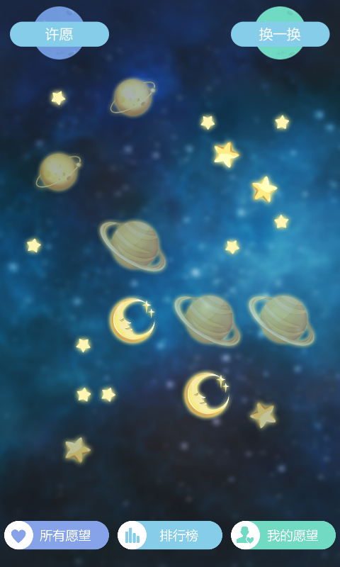专业心理测试软件_星座游戏大全下载2019安卓最新版_手机app官方版免费安装下载_豌豆荚