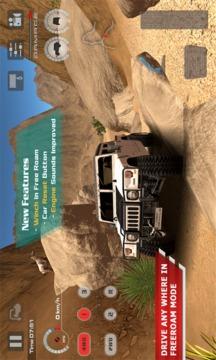 越野驾驶:沙漠截图