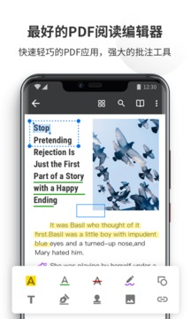 PDF Reader Pro截图