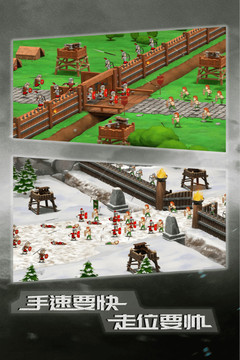 恶战-最终防线截图