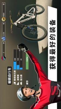 极限自行车:Bike Unchained截图