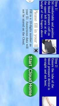 心臟頻譜暨血壓量測系統 - 手機板截图