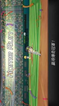 棒球英雄截图