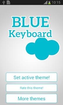 蓝色的键盘截图
