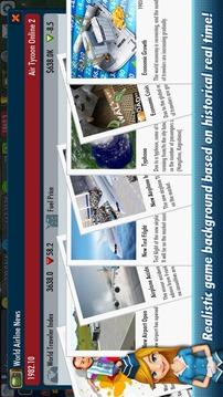 航空大亨 Online 2截图