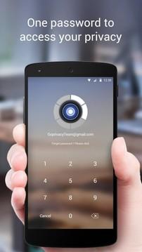 GO隐私:GO Privacy截图