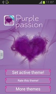 键盘紫色激情截图