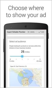 AdWords Express截图