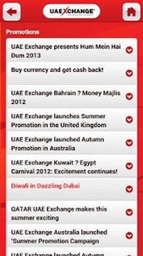 UAE Exchange截图