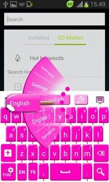 粉红冰淇淋键盘截图