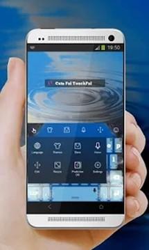 可爱的好朋友 TouchPal截图