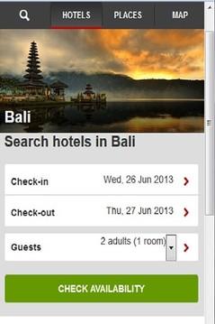 世界酒店预订截图