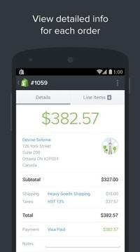 Shopify Mobile截图