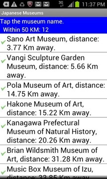 Japanese Museums截图