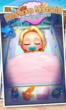 美人鱼妇产科医生 - 新生婴儿截图