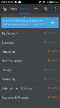 幻灯片分享SlideShare截图