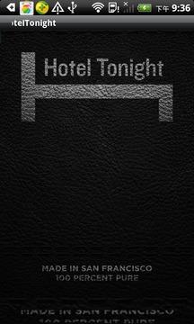 今晚酒店预定截图