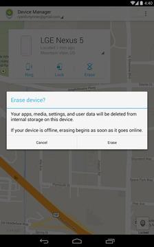 Android 设备管理器截图