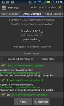 BusyBox工具箱截图